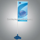 Advertising Flagpole