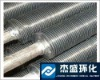aluminium fin tube