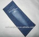 SHTEX-33 100% Cotton Cross Hatch Denim Fabric