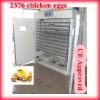 Holding 2376 eggs Hot Selling Full Automatic Egg Incubator