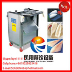 GB-400 automatic stainless steel fish scale equipment(Skype:wulihuaflower)
