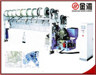 Mosquito net knitting machine