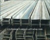 stainless steel channel bars