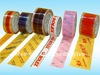 Printed Packing Tape For All size