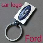 fashion car logo key chain