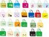 Non woven shopping bag-XL-N77