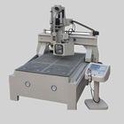 HN1224 Wooden Engraving Machine
