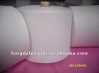 80 polyester 20 cotton ring spun yarn supplier in china 32s 45s
