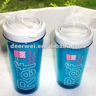 2012 Hot sale insulated plastic Double wall mug
