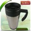 inside plastic travel mug