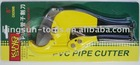 heavy duty pipe cutter