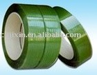 PP tape for packing
