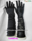 Dancing Party Black Lace Lady Glove