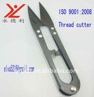 cotton cutting high carbon steel yarn scissors , sewing scissors, tailor scissors