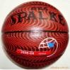 Size7 PVC basketball