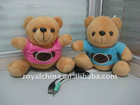 Cute Couple Plush bear Speaker R1502