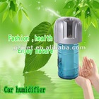 Eco-friendly Water Air Purifier JO-633(3.8 million negative ions)