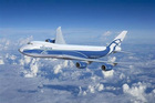 best Fujian air shipping from China to London