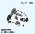 Key Set BL-01-1003