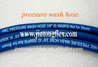 "SDJT Car washing hose 3/8"",5/16"""