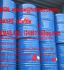1,3-Dichloropropane, Trimethylene dichloride CAS: 142-28-9