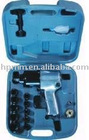 """PLP-B002 1/2""""Air Impact Wrench .Double Hammer"""