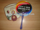 Advertising Folding or Round PP Handle Fan