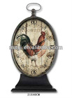 Vintage Wood Table Clock with Metal Base