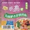 konjac instant noodles for slimming