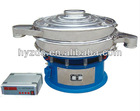 High accuracy aluminite powder ultrasonic vibrating machine