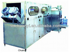 600Bucket/H Full Automatic 5 Gallon Vat Water Filling Equipment