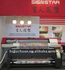 sublimation textile printer with epson dx5 printhead 1440dpi (F16)