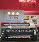 sublimation textile printer with epson dx5 printhead 1440dpi (F16)
