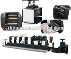 Label PS offset printing machine/RGZ-330 Offset Printer/Rotary die cutting and rotary screen printing unit/Rhyguan Printing