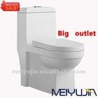 Hot sale chazhou sanitary ware washdown cheap floor mounted washdown one piece toilet