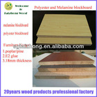Melamine And Polyester Laminated Blockboard