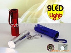 9 LED Light 12000MCD