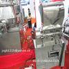 chemical powder crusher machine