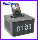 Radio Alarm Clock Speaker System for iphone