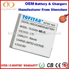 High Quality Camera Battery For Canon NB-4L(760mAh)