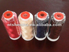 120D/2 rayon embroidery thread