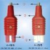 power plug( plugs)