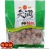 QianRun walnut