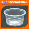 Fancy Clear Multilayer Disposable Jelly Bowl