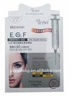 E.G.F essence gel eye filler patch