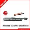 Infrared burner for powder coating oven (HD61)