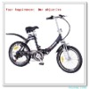 100% high configration folding Electric bicycle