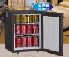 CB-28SA no noise hotel minibar, no noise hotel mini bar, no noise hotel mini fridge