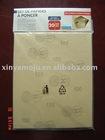 20pcs wood sand paper for LIDL