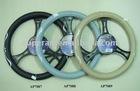 Cool Steering Wheel Cover